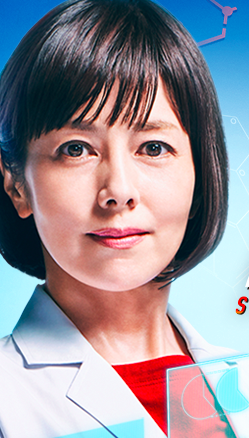 科捜研 の 女 風岡 先生